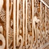 alhambra-mosaik